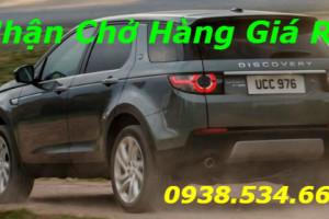Công bố giá Land Rover Discovery Sport 2.2L SD4