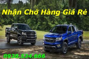 Chevrolet Colorado 2017 nâng cấp động cơ V6 mạnh hơn