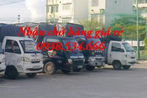 Cần xe tải chở vải thiều giá rẻ
