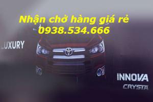 Toyota Innova Crysta mới lần đầu lộ mặt